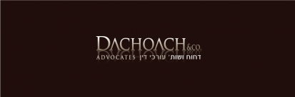 <h5>Dachoach Gil Advocates</h5>